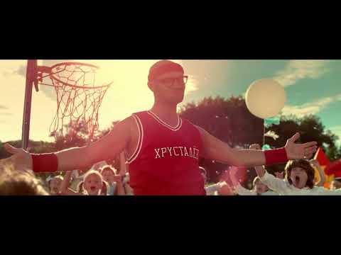 Реклама ко Дню Рождения МТС с Дмитрием Хрусталевым