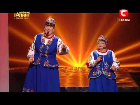 Україна має талант-5.Коллектив ''Лісапетний Батальйон''-- Сама файна  [ Гала-концерт][01.06.13]