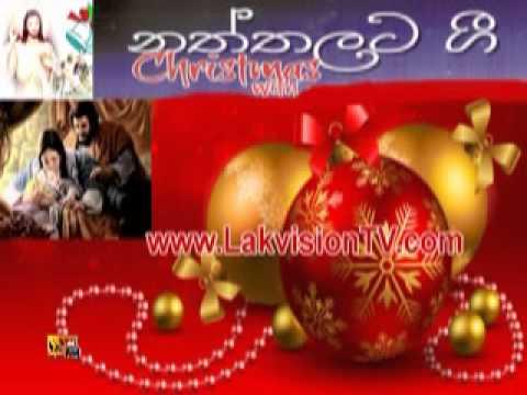 Sinhala Naththal Gee 009 video