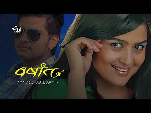 Nepali Movie: Barsat Rekha Thapa &Sabin Sthrestha