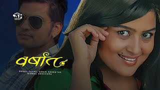 Nepali Movie:Barsat  Ft. Rekha Thapa
