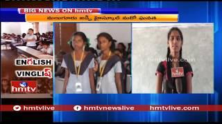 ఇంగ్లీషు మీడియం వారిలా ఆంగ్లం దున్నేస్తున్న పిల్లలు.! Inspirational GOVT School In Manuguru | hmtv