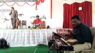 Madhura mainadi telugu Christian song