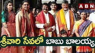 CM Chandrababu Naidu Along With Family To Offer Prayers At Tirumala Temple  - netivaarthalu.com