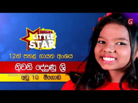 Little star season 09-singing derana 7