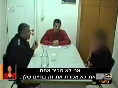 עאטף זהאר האנס שהורשע באונס חיילת, בעימות בחדר החקירות