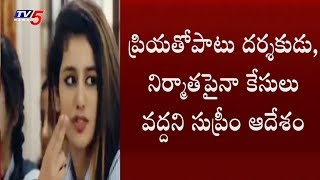 SC Stays All Criminal Proceedings Against Actress Priya Prakash Varrier