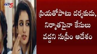 SC Stays All Criminal Proceedings Against Actress Priya Prakash Varrier