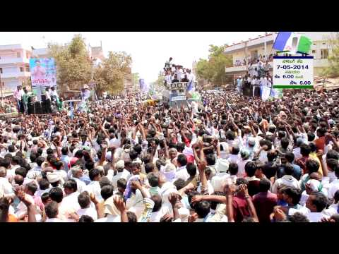 Ysrcp Songs - Pachati Pairullo Song - Ysrcp - Political Songs- Kandukur - Pachati -ysr Song video