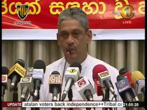 News 1st- Key opposition political parties lay groundwork for joint programme
