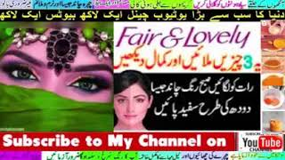 Skin Whitening Tips In Urdu  Hindi  Health And Beauty Benefits Of Mint Leaves