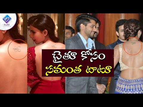 Samantha Tattoo For Naga Chaitanya..? | Filmylooks