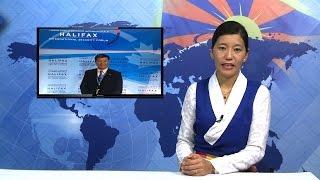 Tibet This Week – 25 November 2016