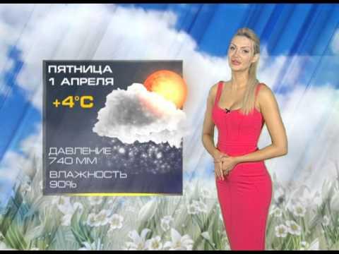погода прорицание клева на усть-каменогорске