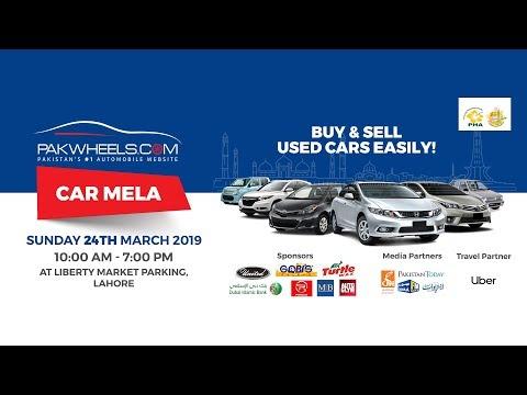 PakWheels Lahore Car Mela | Teaser | 24 March 2019 | Liberty Market thumbnail