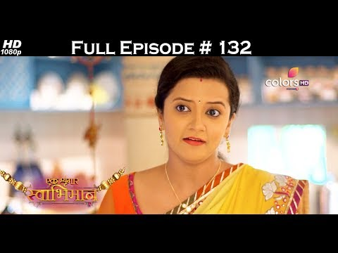 Ek Shringaar Swabhiman - 20th June 2017 - एक श्रृंगार स्वाभिमान - Full Episode (HD) thumbnail