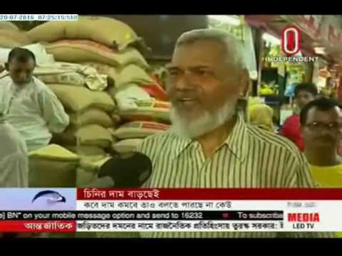 Prices of sugar continues to soar (20-07-2016)