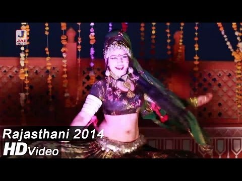 New Rajasthani Hot Song 2014 | Dj Baje Re Fagun Main video