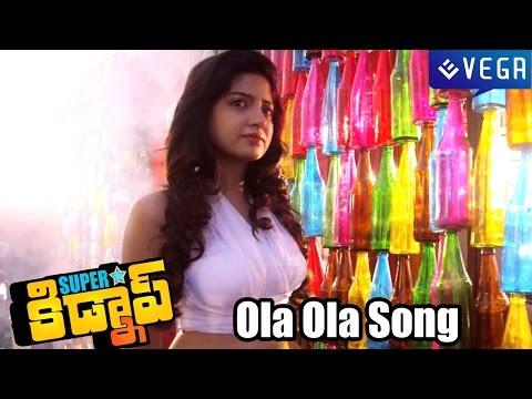 Superstar Kidnap Movie Songs - Ola Ola Song video