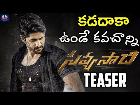 Naga Chaitanya's Savyasachi Teaser Review || Nidhhi Agerwal || TFC Films And Film News