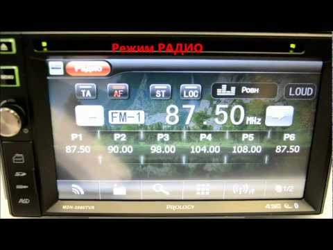 Prology MDN-2680T VR видео обзор функций
