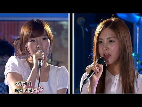 Girls Generation - Beautiful Restriction