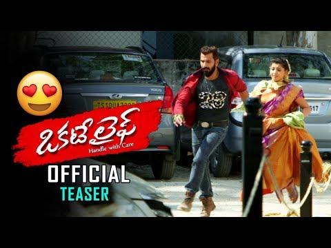 Okate Life Movie Teaser | Jithan Ramesh | Shruti Yugal | Latest Telugu Movies Teasers | Bullet Raj