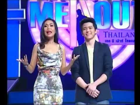 Take Me Out Thailand S6 ep24 คม-ชารีฟ 14 (30 สค57)