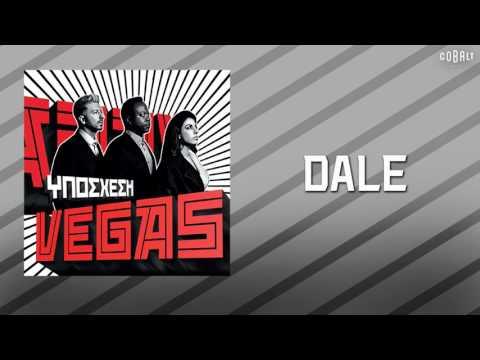 Vegas - Dale - Official Audio Release