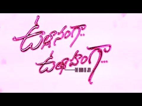 Ullasamga Utsahamga Movie ||  Excellent Titles Bgm's || G.v. Prakash video