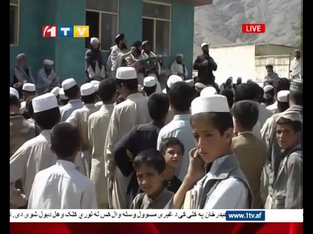 1TV Afghanistan Farsi News 09.09.2014 ?????? ?????