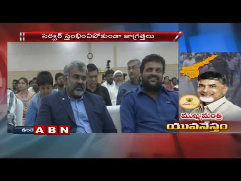 CM Chandrababu interaction with unemployed youth | Launches Mukhyamantri Yuva Nestam Scheme | Part 1