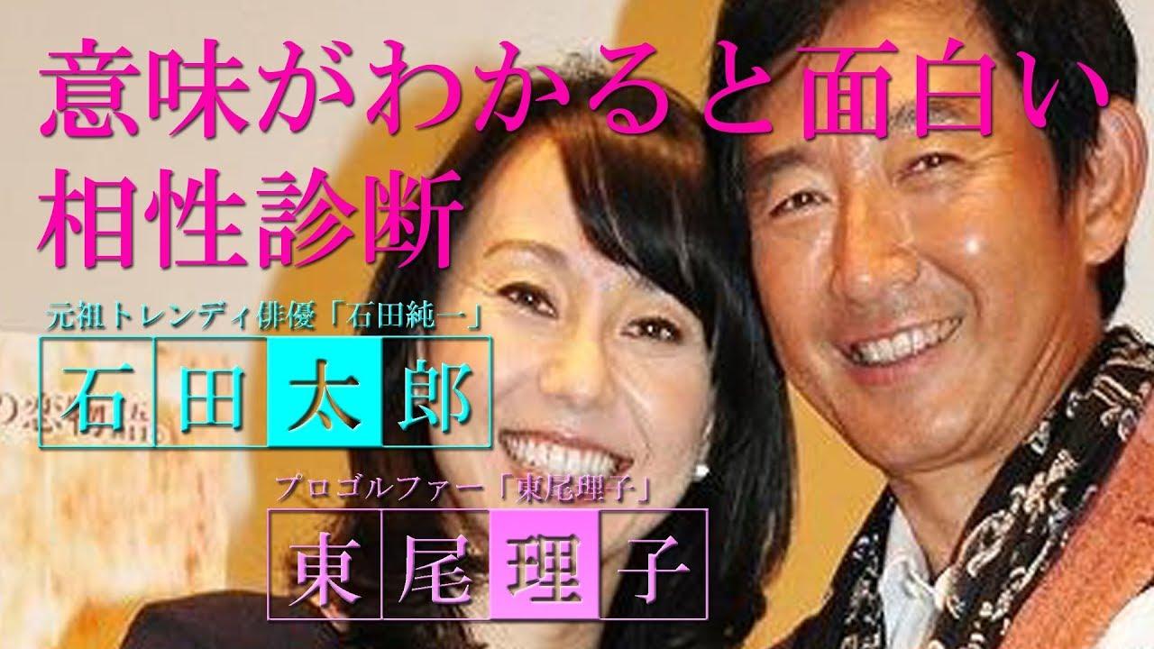 石田太郎の画像 p1_32