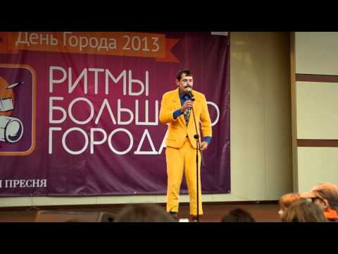 Борис Барский - загадка про ежа