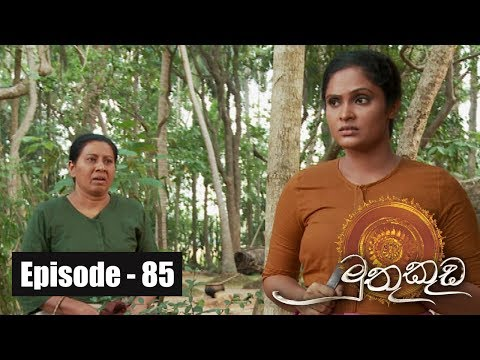 Muthu Kuda | Episode 85 02nd June 2017