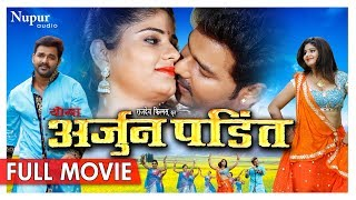 FULL MOVIE - Yodha Arjun Pandit | Pawan Singh, Nehashree | New Bhojpuri Movie 2018 | Nav Bhojpuri