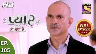 Yeh Pyaar Nahi Toh Kya Hai - Ep 105 - Full Episode - 10th August, 2018