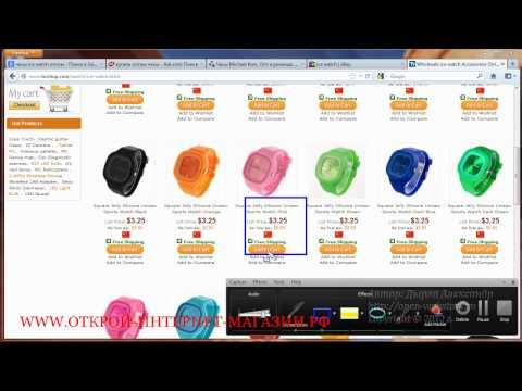 Преимущества системы дропшиппинг для интернет магазина
