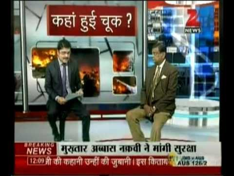 Zee News : Shocking Revelation in Hyderabad Blasts