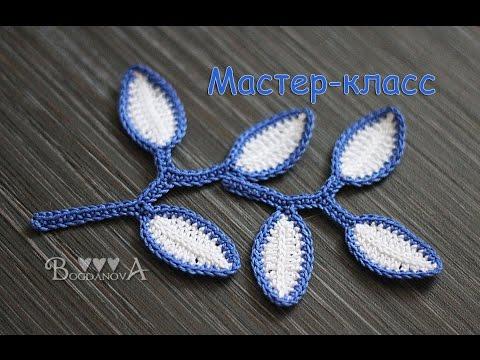 Мастер класс по вязанию голубей крючком