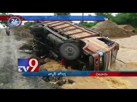 24 Hours 24 News : Top Trending News - 12-08-2018 - TV9
