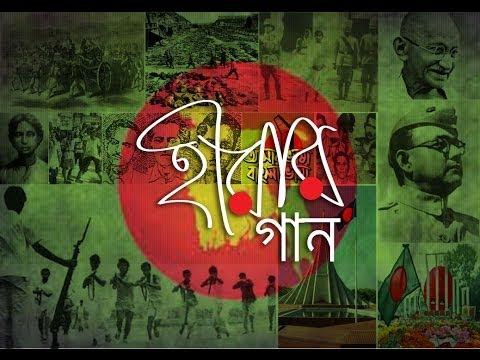 puthi - 2014 With Animated Lyrics (hd) video