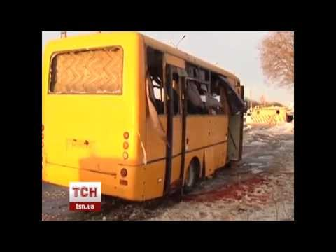 Russian Terrorists Killed 12 Civilians In Bus Attack Near Volnovakha, Ukraine.