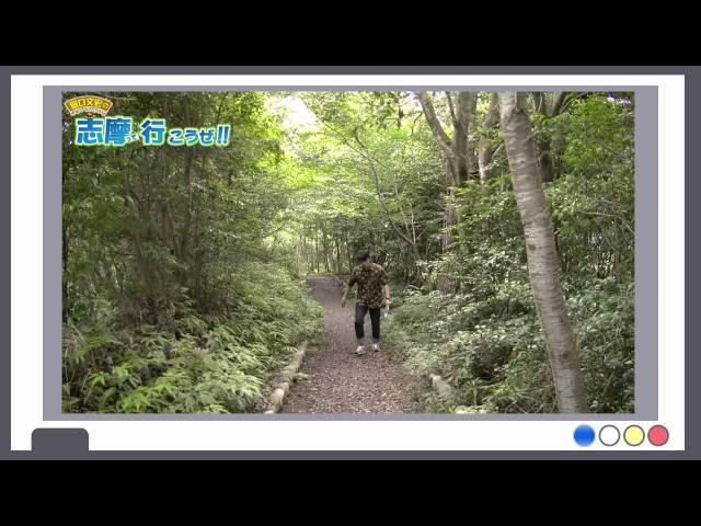 <観光編>【第6話】「堀ちゃん、バテる!?横山展望台への道のりは遠かった・・」
