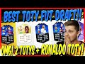 FIFA 16: TOTY FUT DRAFT CHALLENGE (DEUTSCH) - FIFA 16 ULTIMAT...