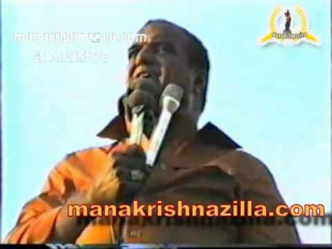 N T R Political Speech In Milavaram 1982 2 video