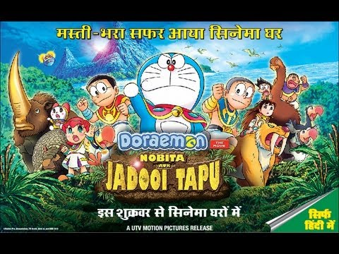 Doraemon The Movie | Nobita Aur Jadooi Tapu | Official Trailer video