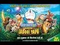 Doraemon The Movie | Nobita Aur Jadooi Tapu | Official Trailer