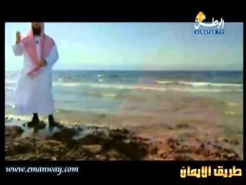 قصة نبي الله يونس عليه السلام كامله للشيخ نبيل العوضي