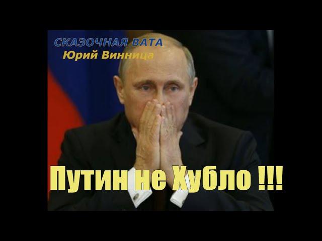 Видео Анекдоты Про Путина